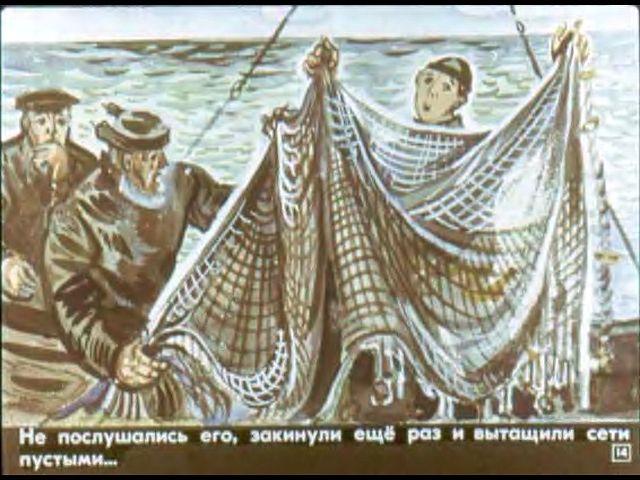 Христианская поделка рыбака ловящего рыбу сетью 9