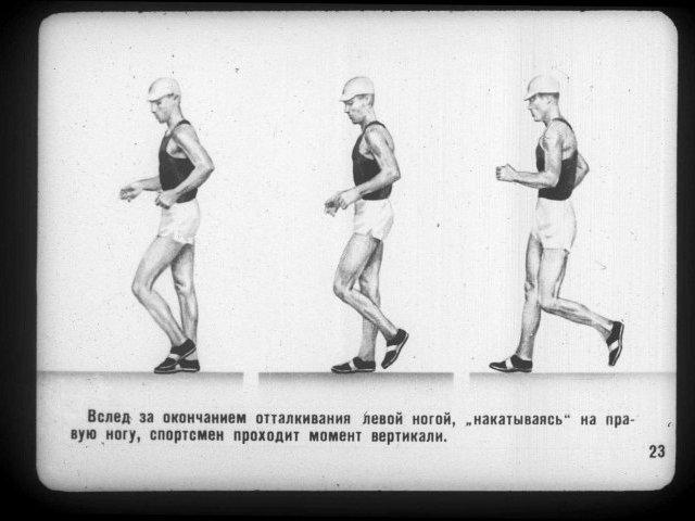 Картинки юмор спортивная ходьба, открытки другу своими