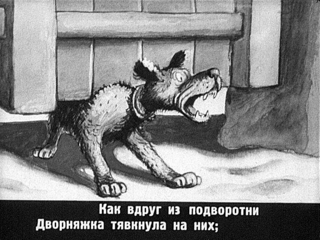 прохожие и собаки картинки обычная