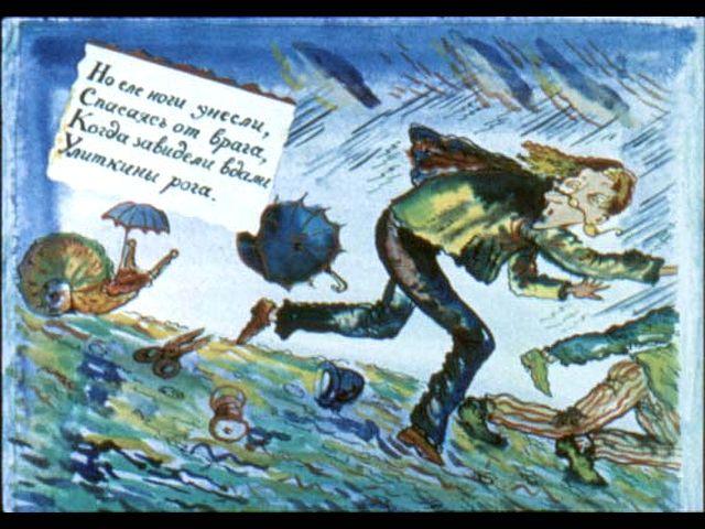 Смешные храбрецы из сказок рисунки