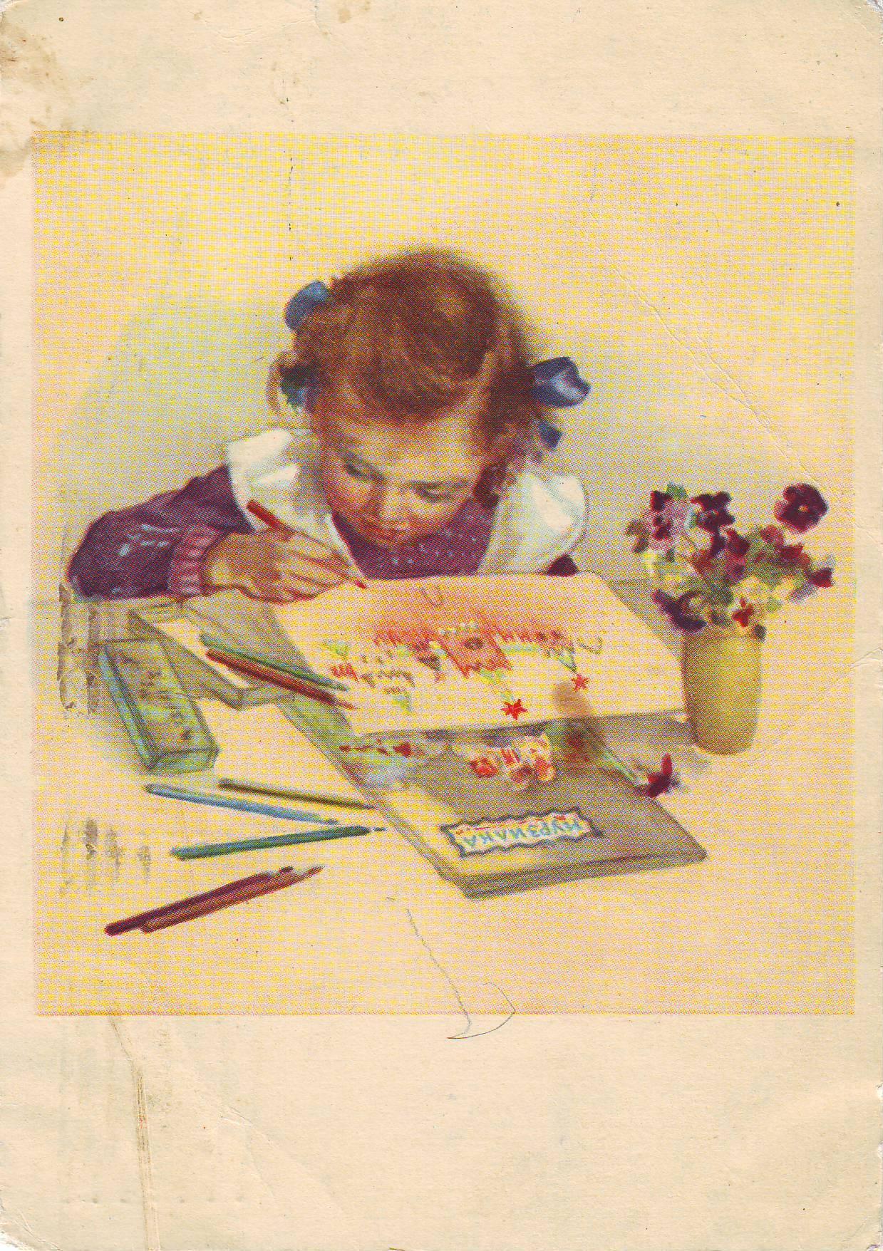 Дети открытки ссср