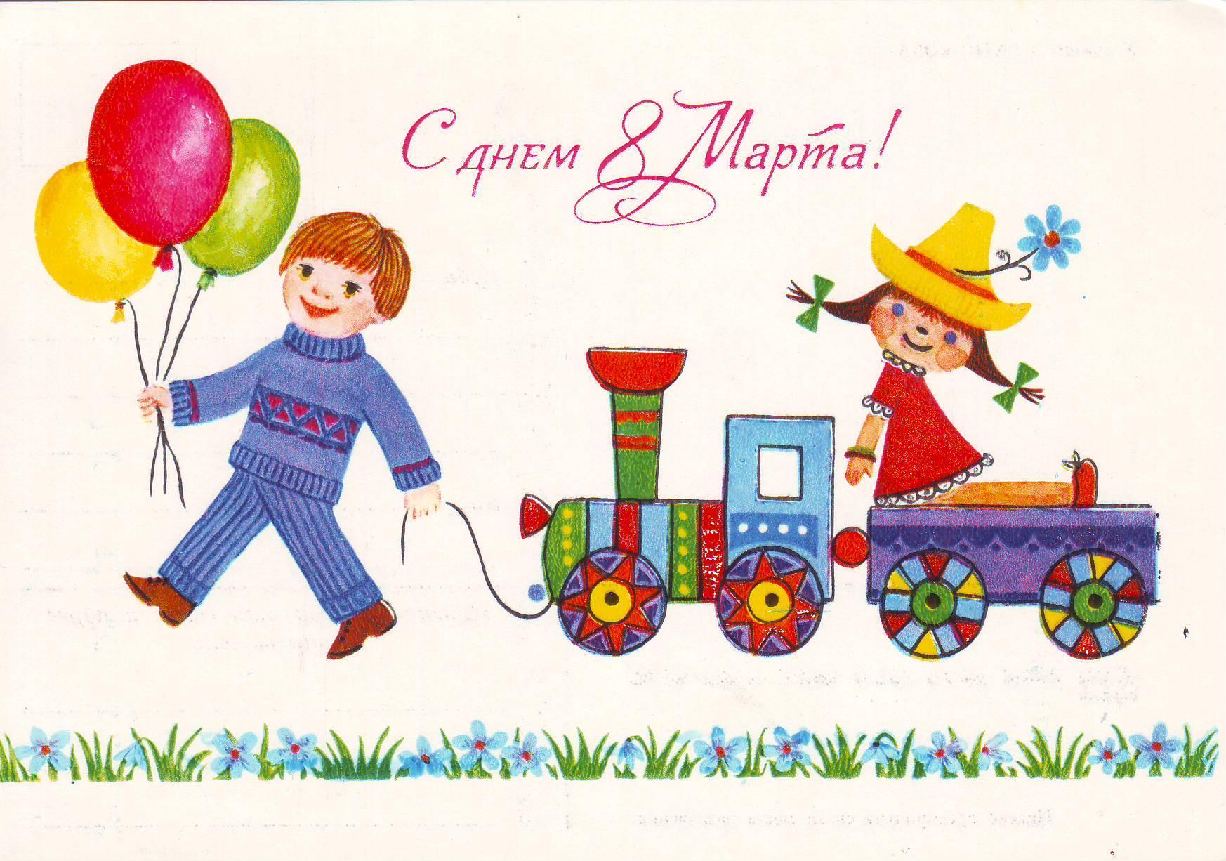 Картинки прикольные, открытки дети 8 марта