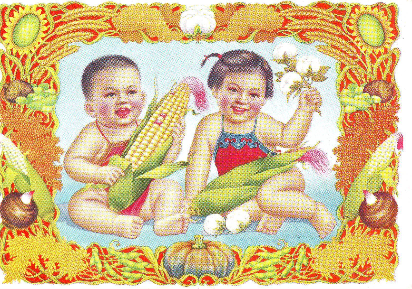 Советские детские открытки фото 86