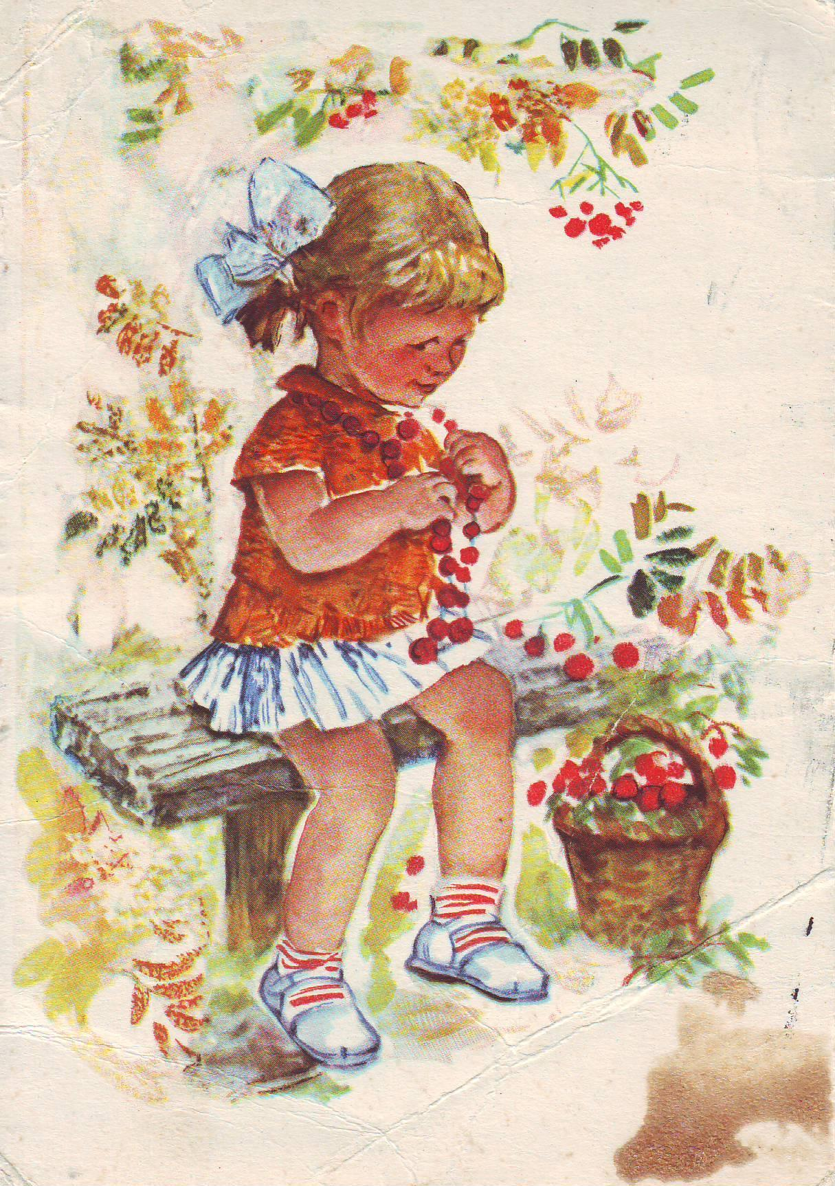 Советские открытки девушке