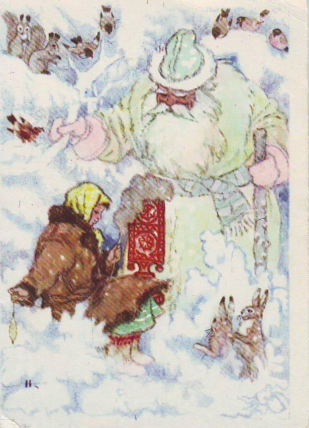 Вера надежда, открытки из сказок советские