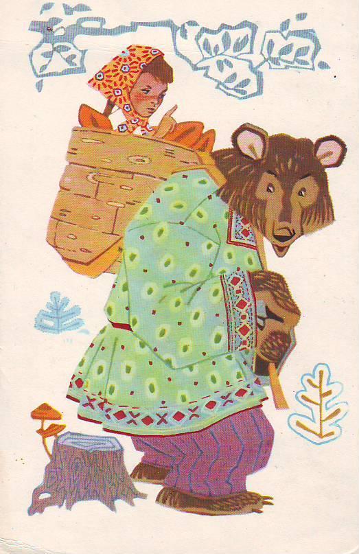 Ребенку днем, открытки ссср сказки