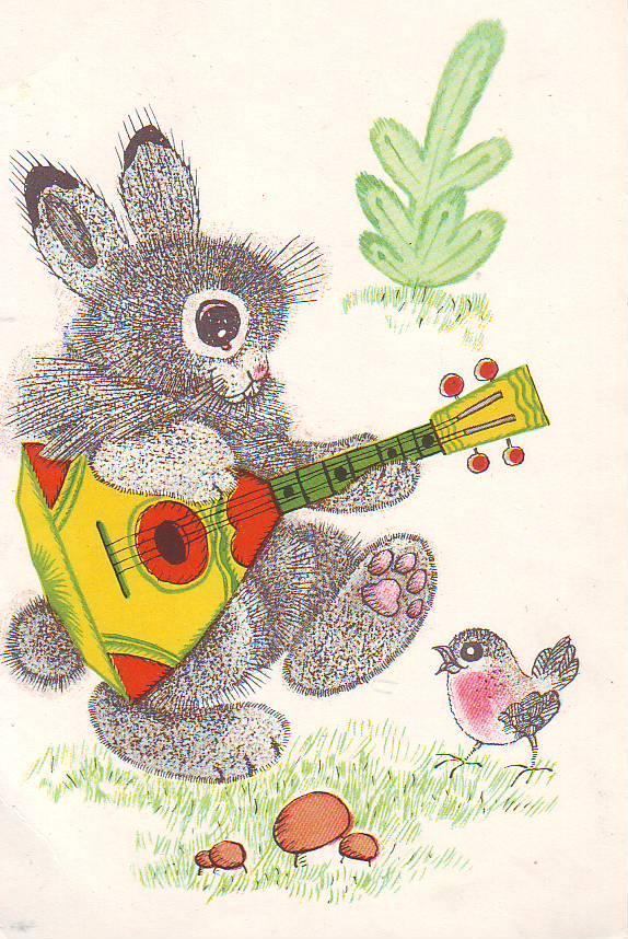 Советские открытки с животными для детей, прощенным воскресеньем