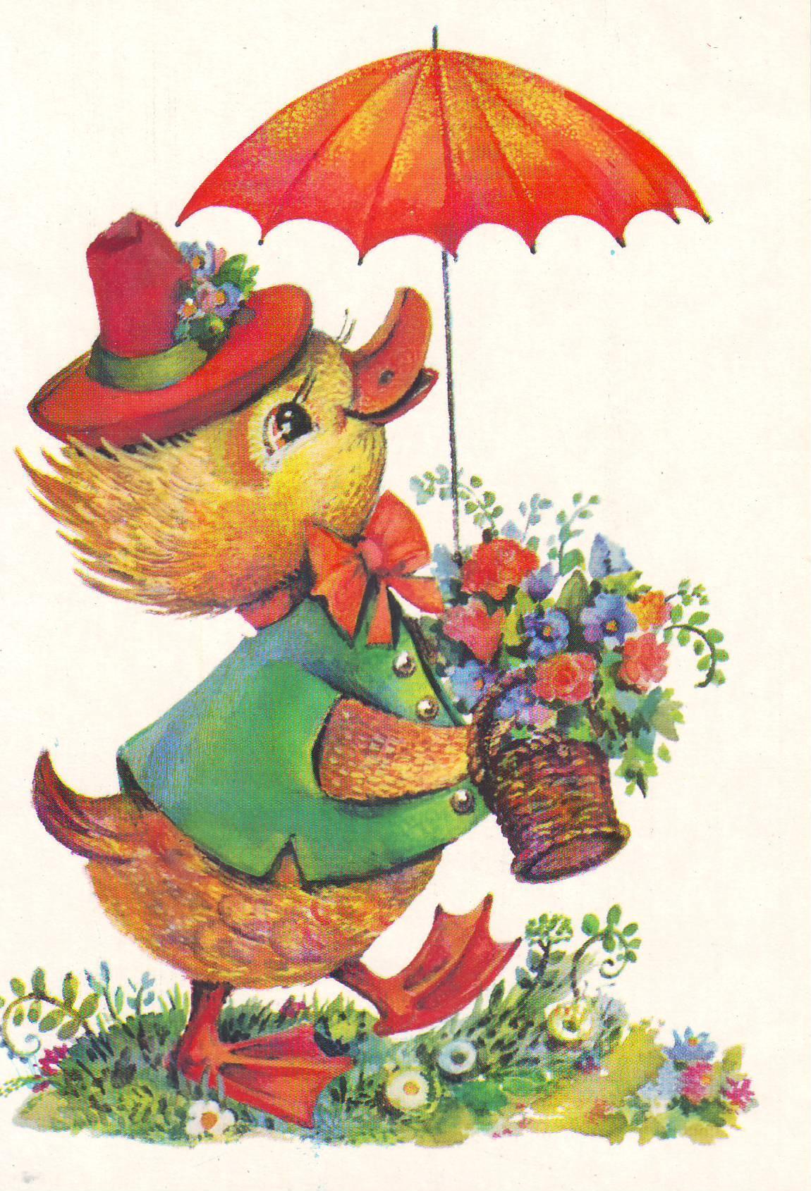 Поздравление, осень открытки ссср