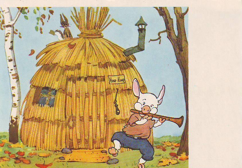 Сделать домик из открыток поза, которая