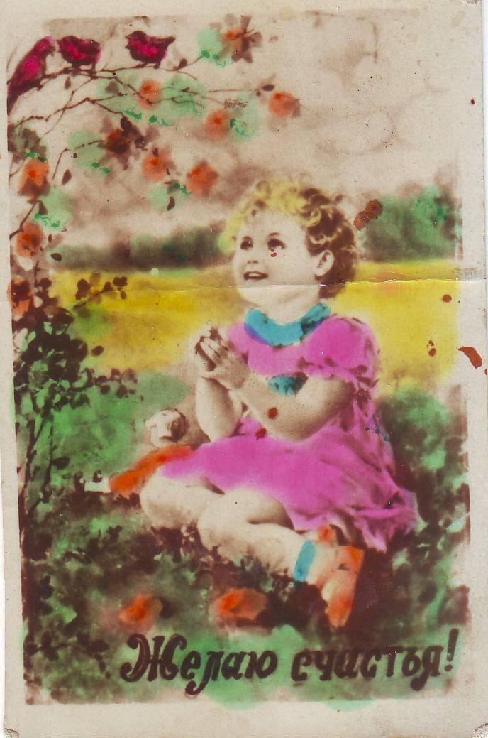 Советские детские открытки фото 3