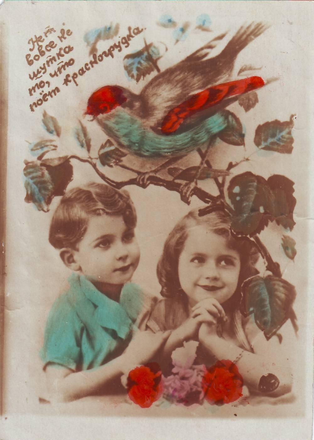 открытки нелегальные отбросило встречную