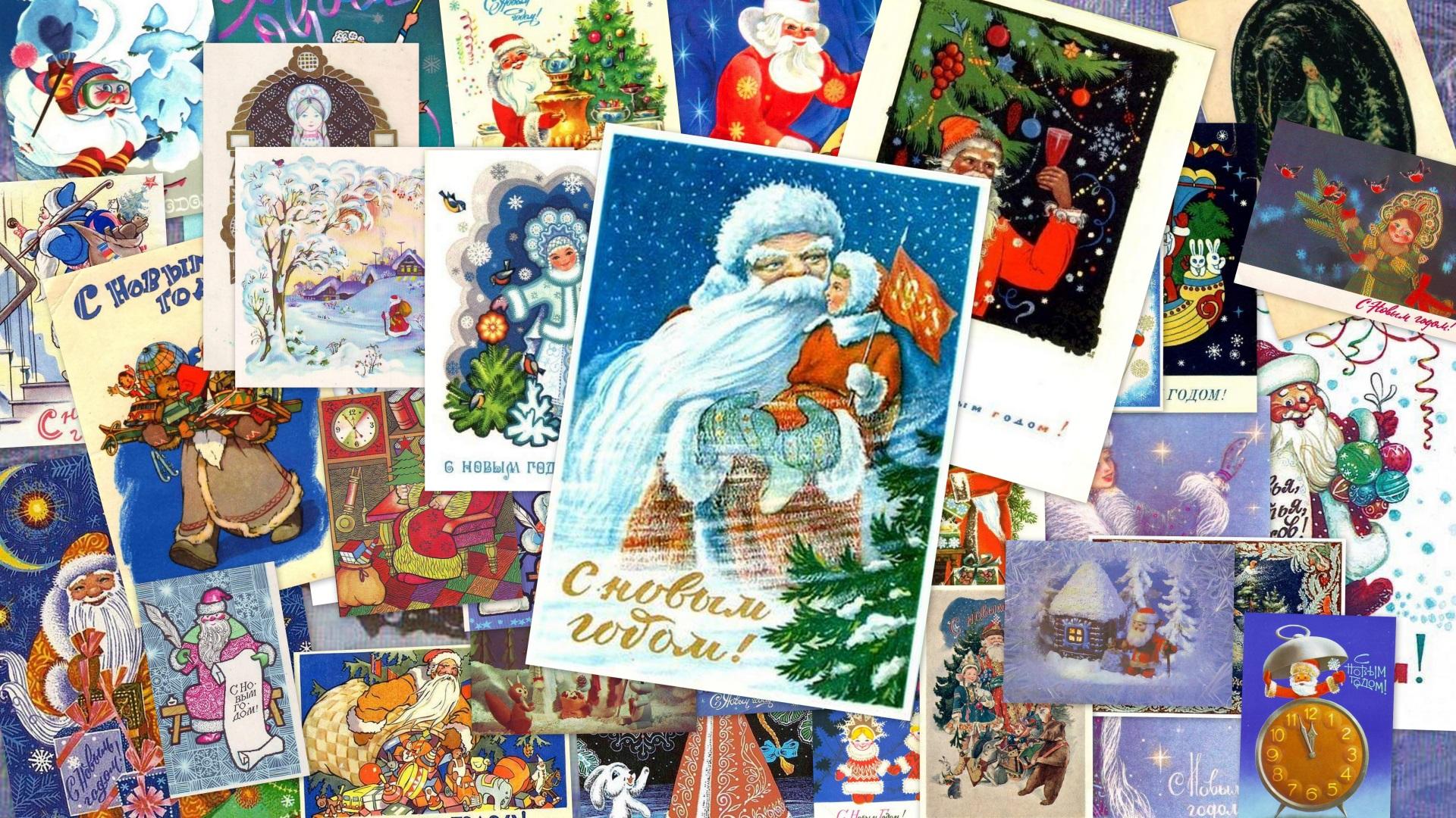 Коллаж открытка к новому году