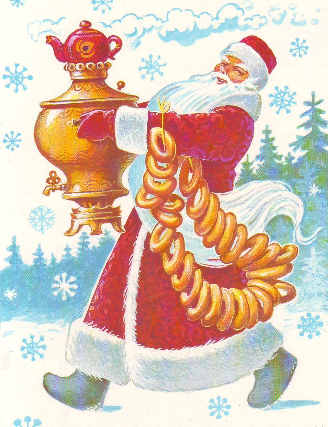 Снегурочка и дед мороз на советских открытках