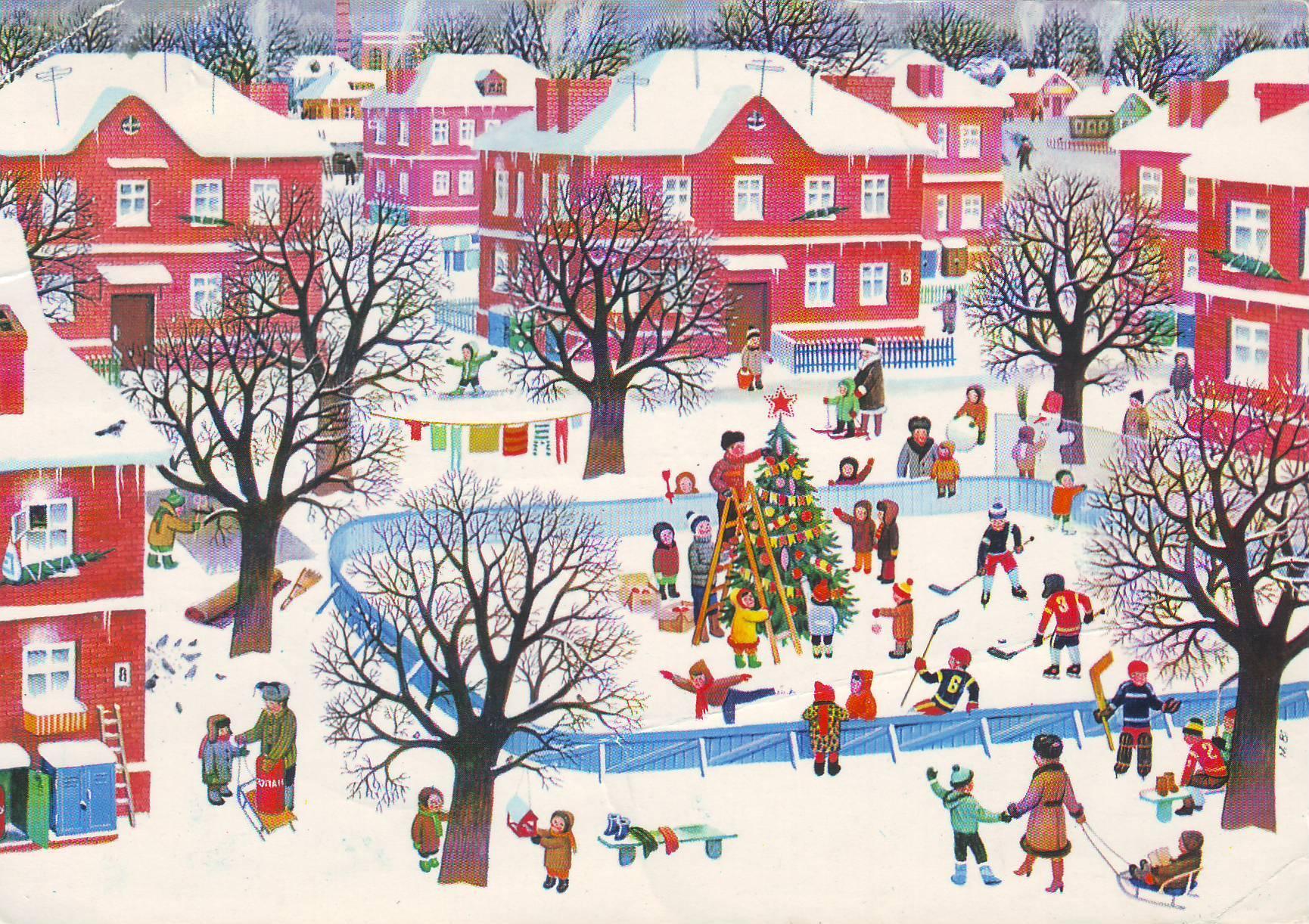 Зима ссср открытки