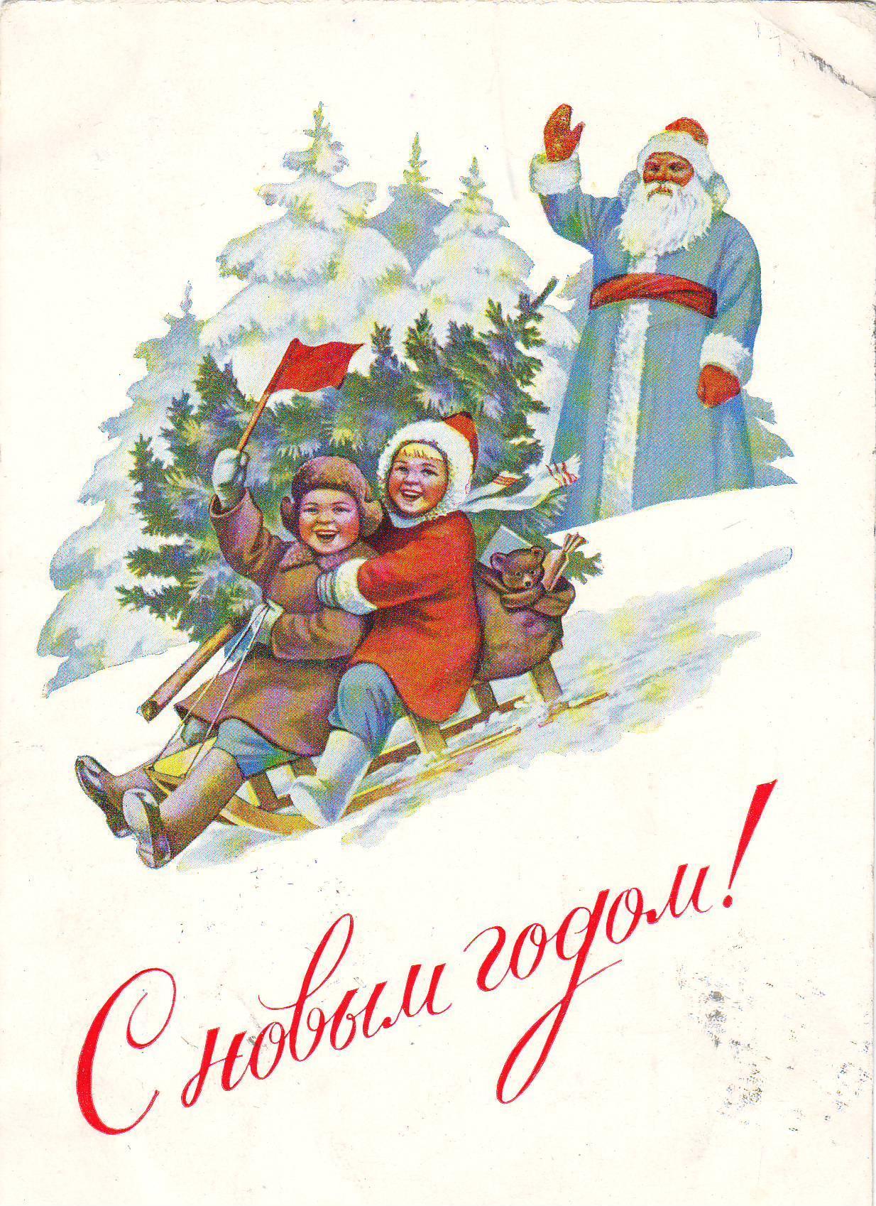 sovetskie-otkrytki-novogodnie-deti-38.jp
