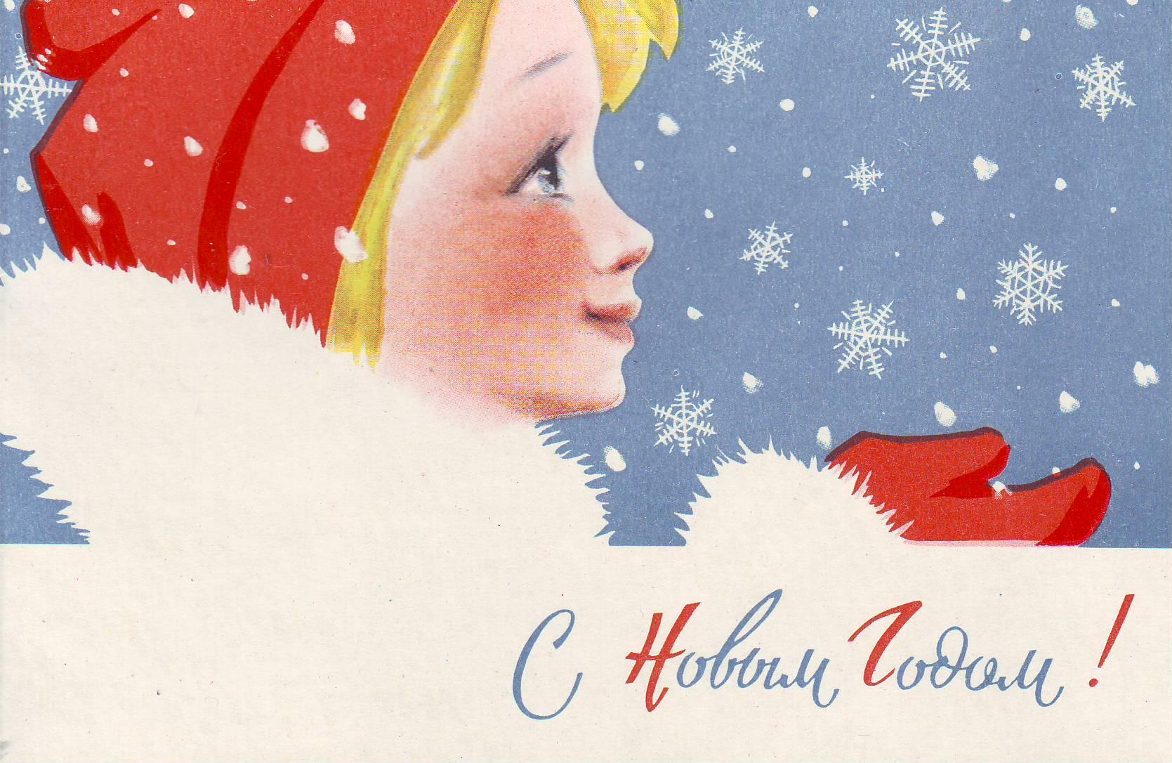 Советские новогодние детские открытки