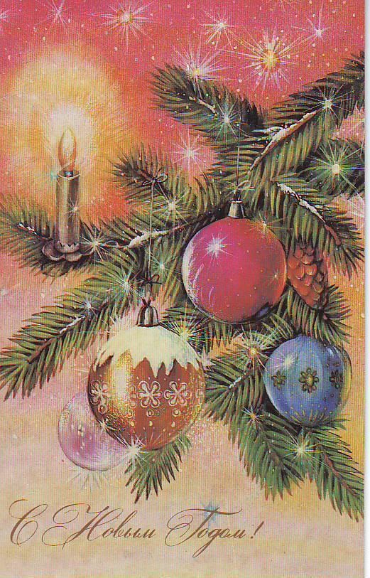 советские открытки с шариками растворить акриловою