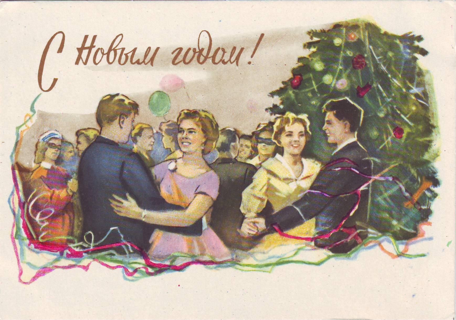 Фото открыток новый год ссср