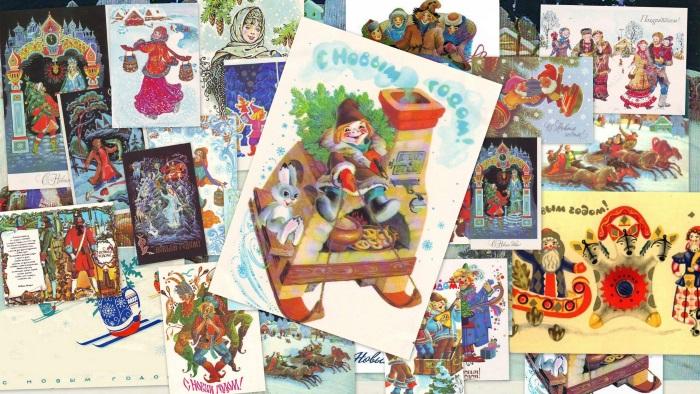 Коллаж открытка к новому году, днем рождением друга