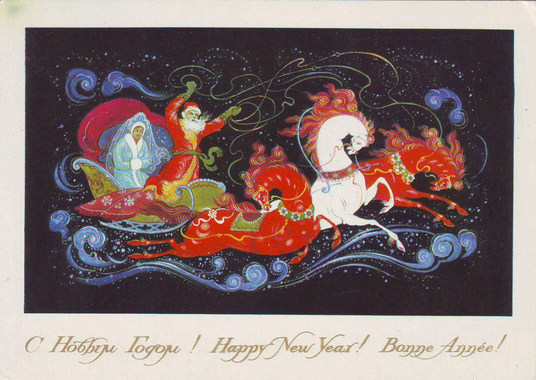 Новый год русский стиль открытки, открытки новым