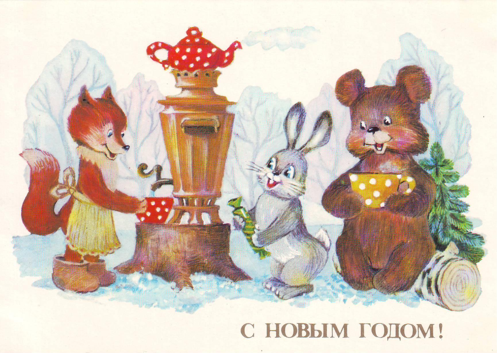 Советские детские открытки с животными