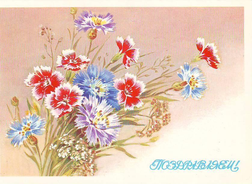 На открытках цветы ссср