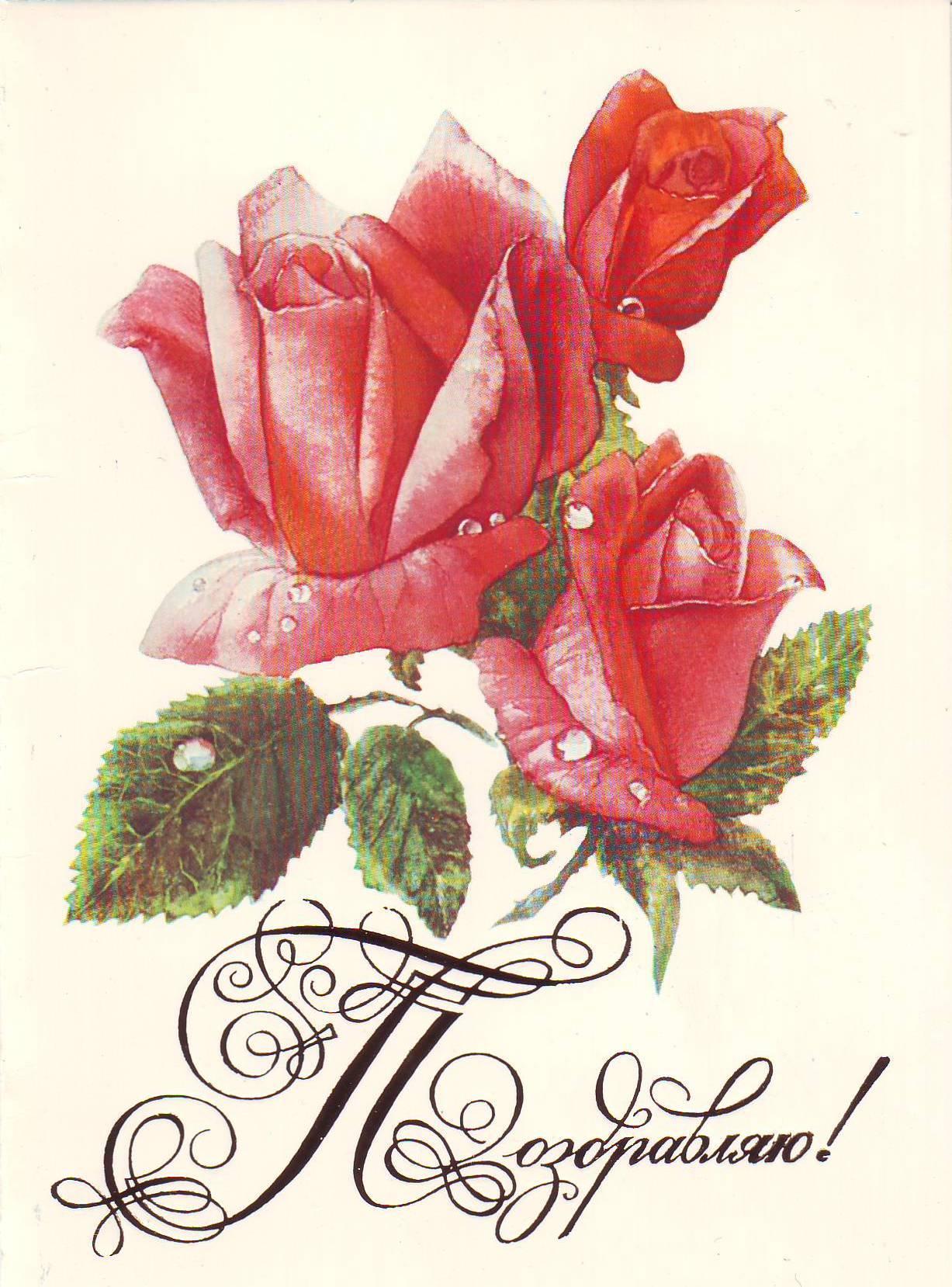 открытки с изображением металлических цветов яичным желткам
