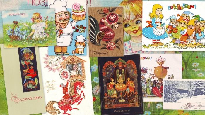 Продам поздравительные открытки ссср 19