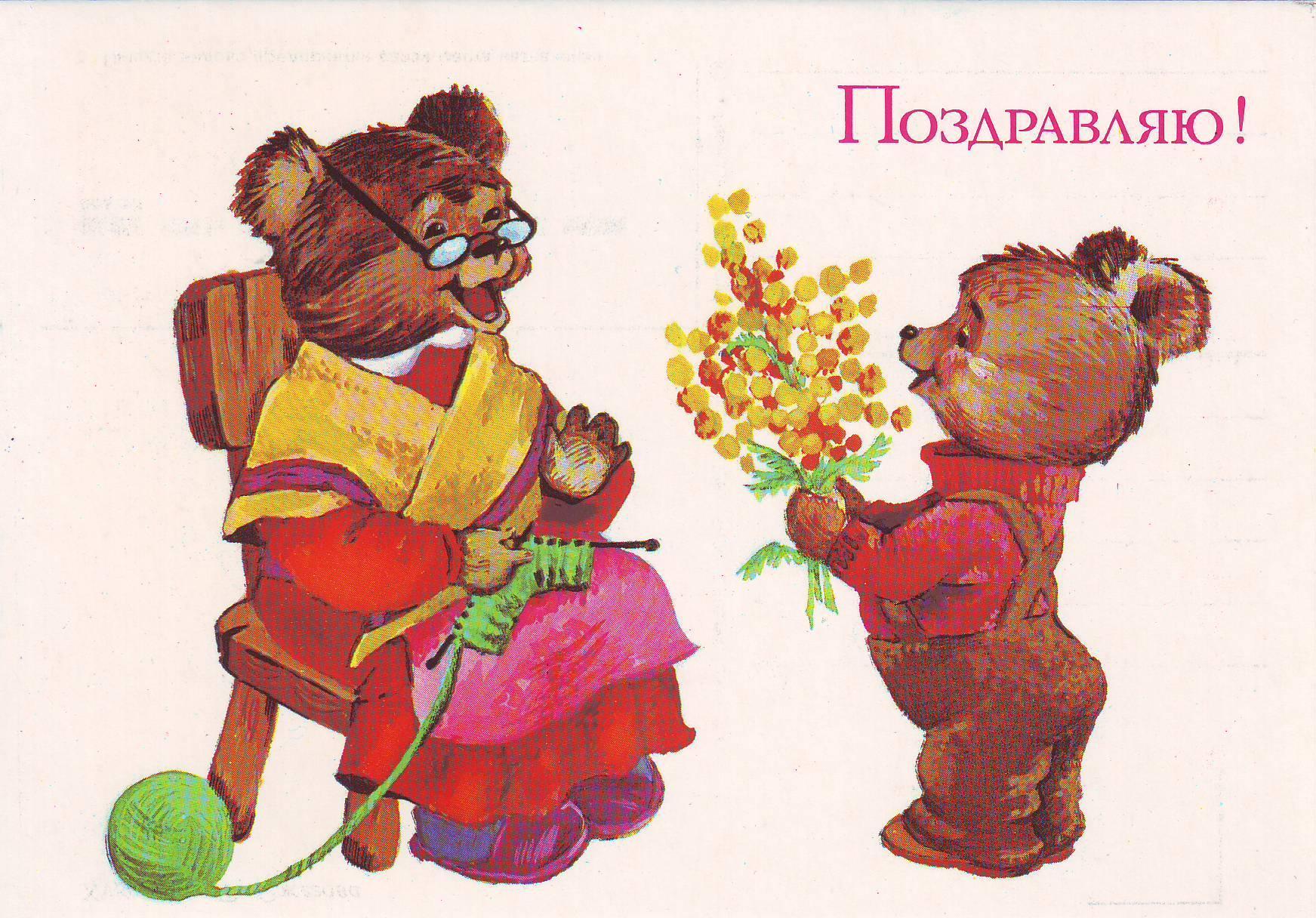 Поздравления с днем рождения для любимой жены наташи