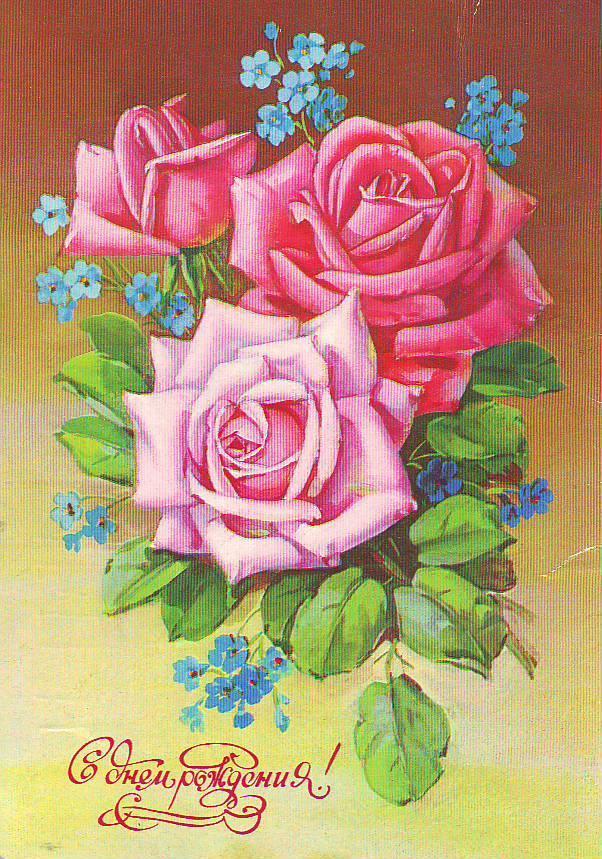 Открытка на день рождения цветы нарисовать, мальчику