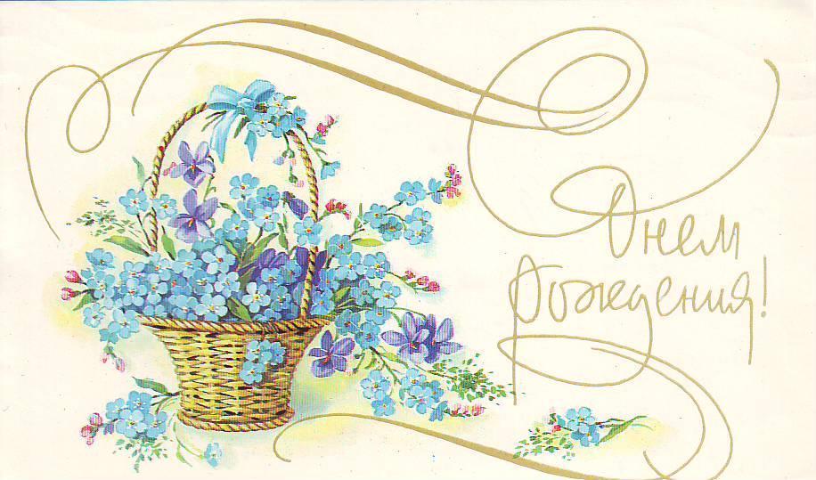 Рисунки на открытках 28