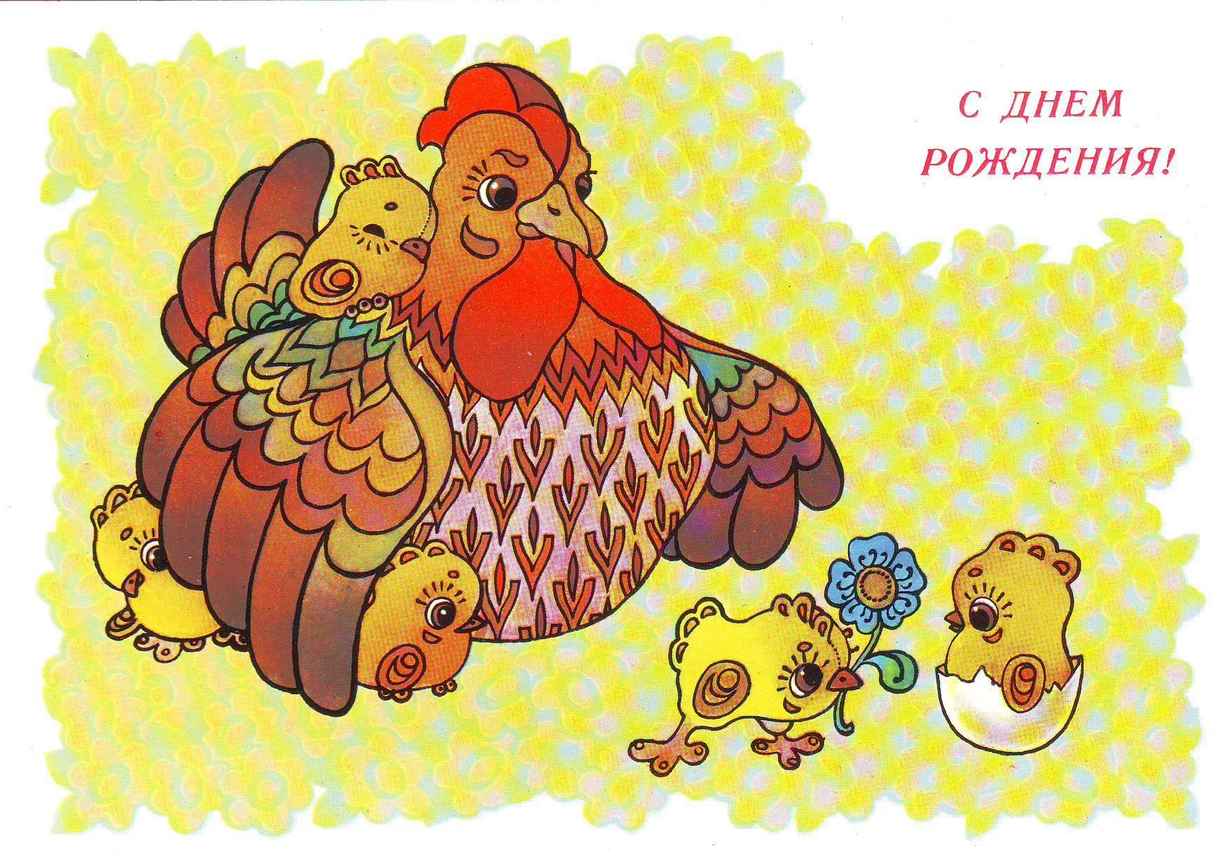 Новорожденный цыпленок открытка 74