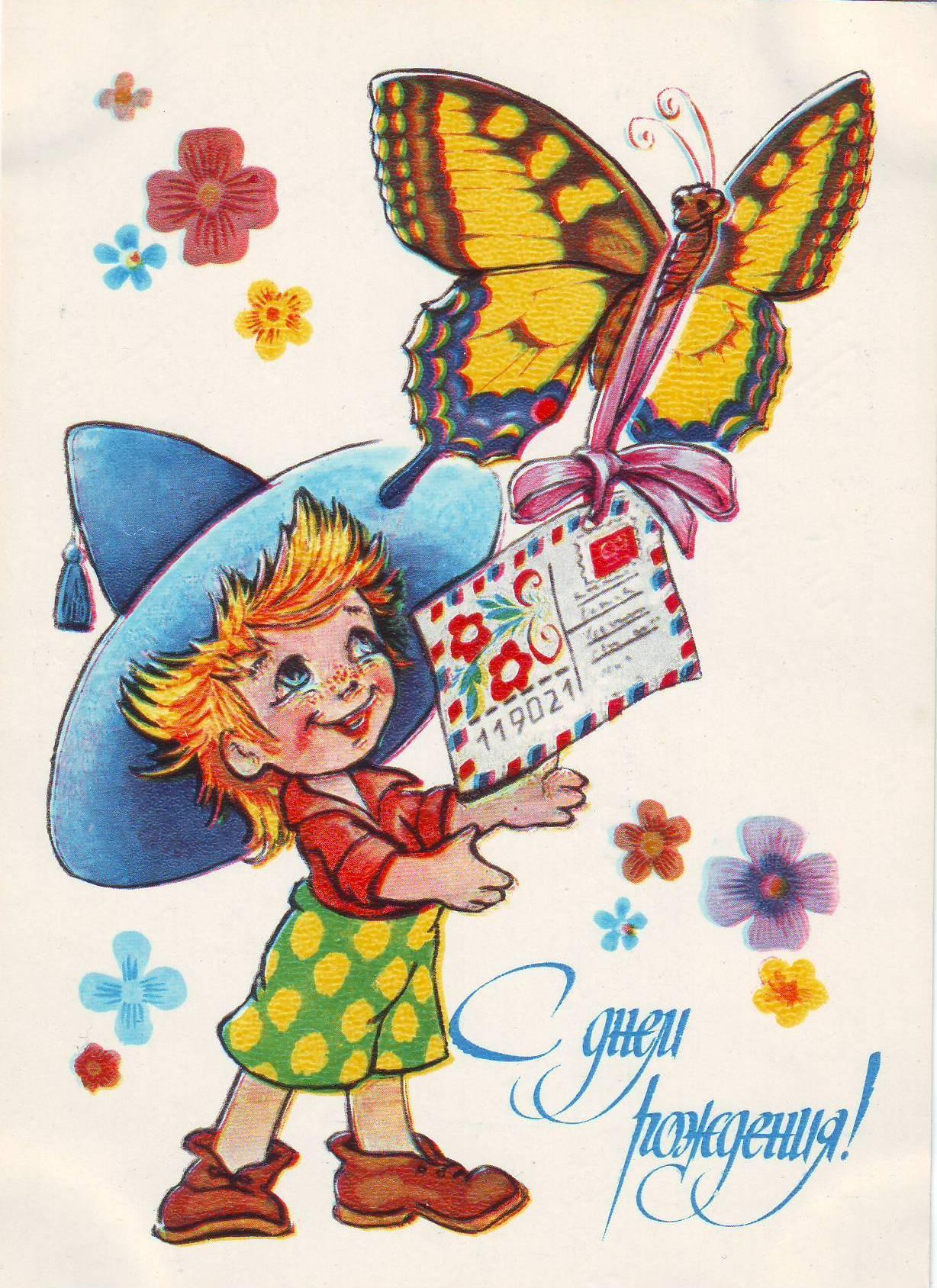 Поздравления с днем рождения для маленькой леди