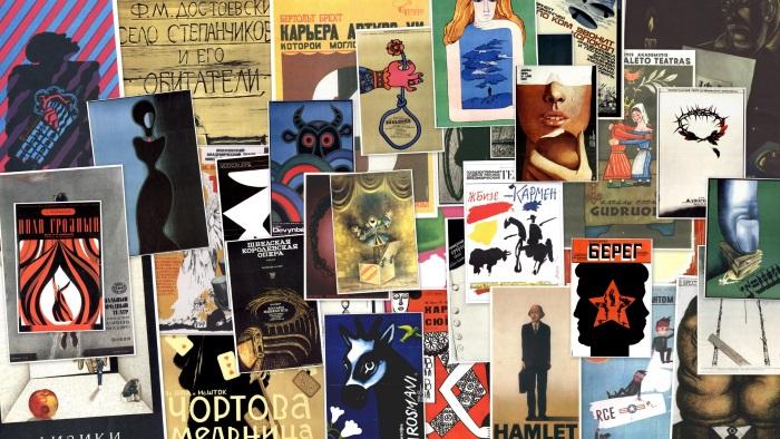 https://my-ussr.ru/images/plakaty/afishi/2012-sovetskie-plakaty-afishi-teatr-i-balet-preview.jpg
