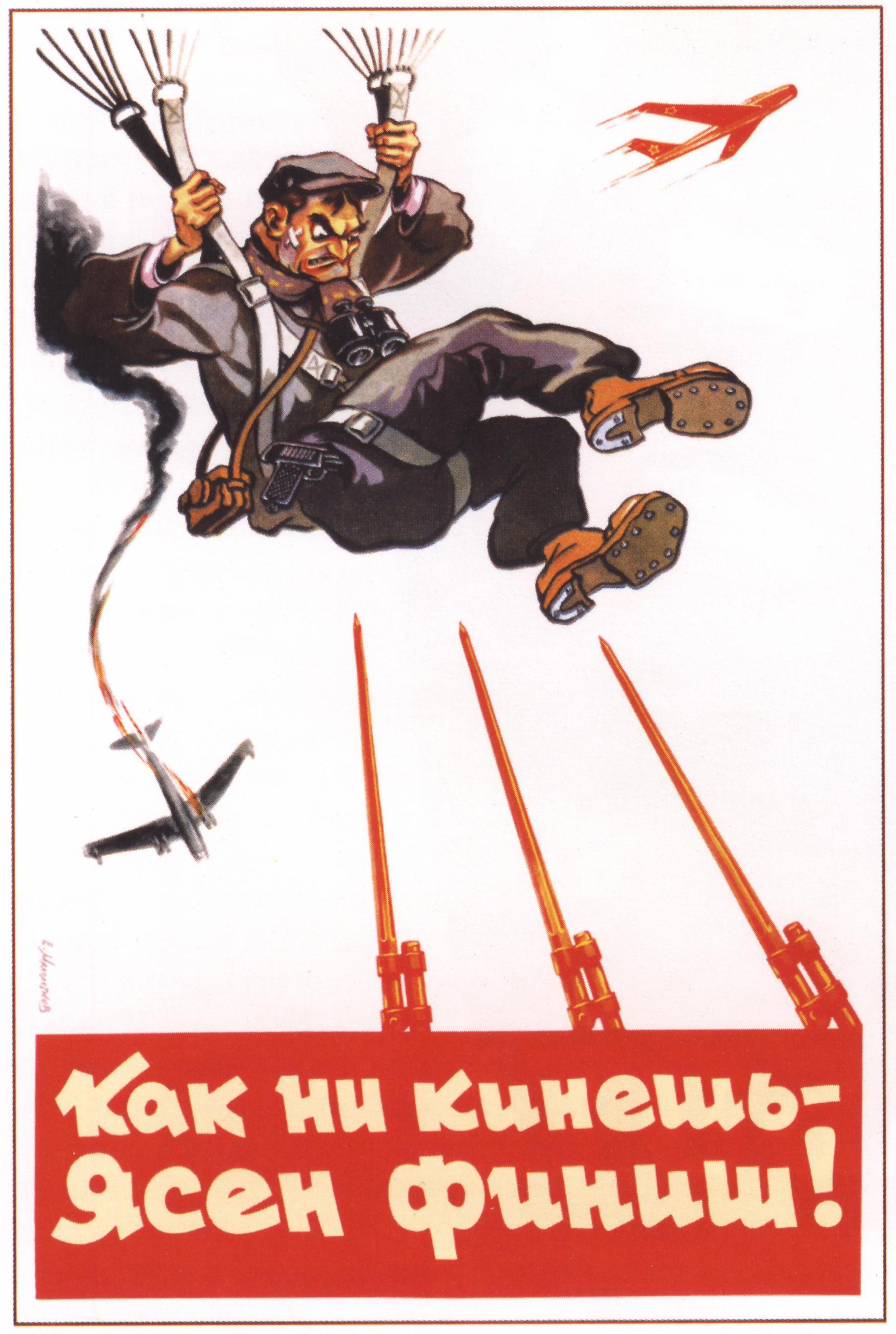 http://my-ussr.ru/images/plakaty/antivoennye/ruki-proch/1954-maloletkov-kak-kinesh-yasen-finish-3.jpg