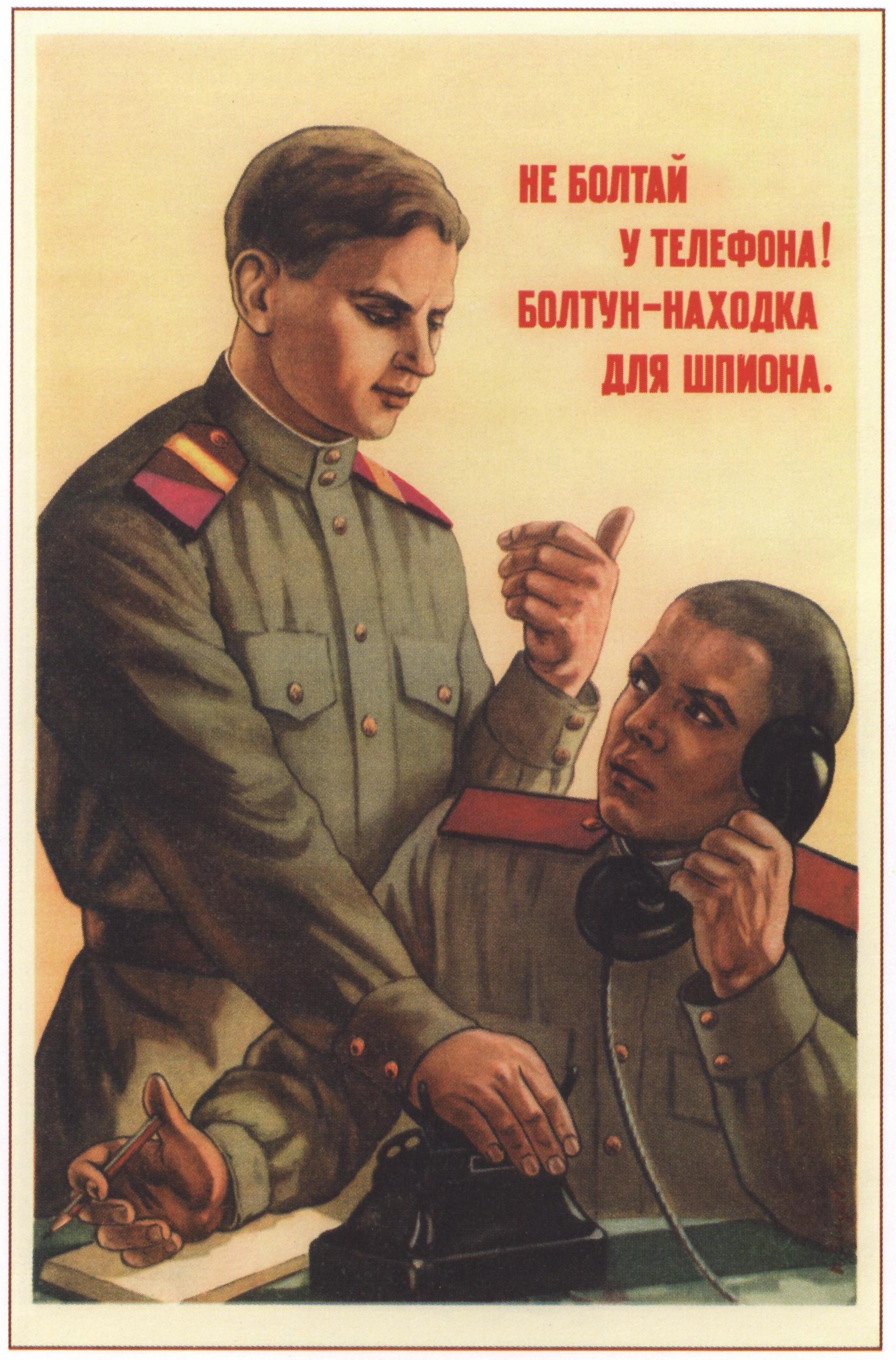 Поздравительные открытки, смешные картинки с советскими плакатами
