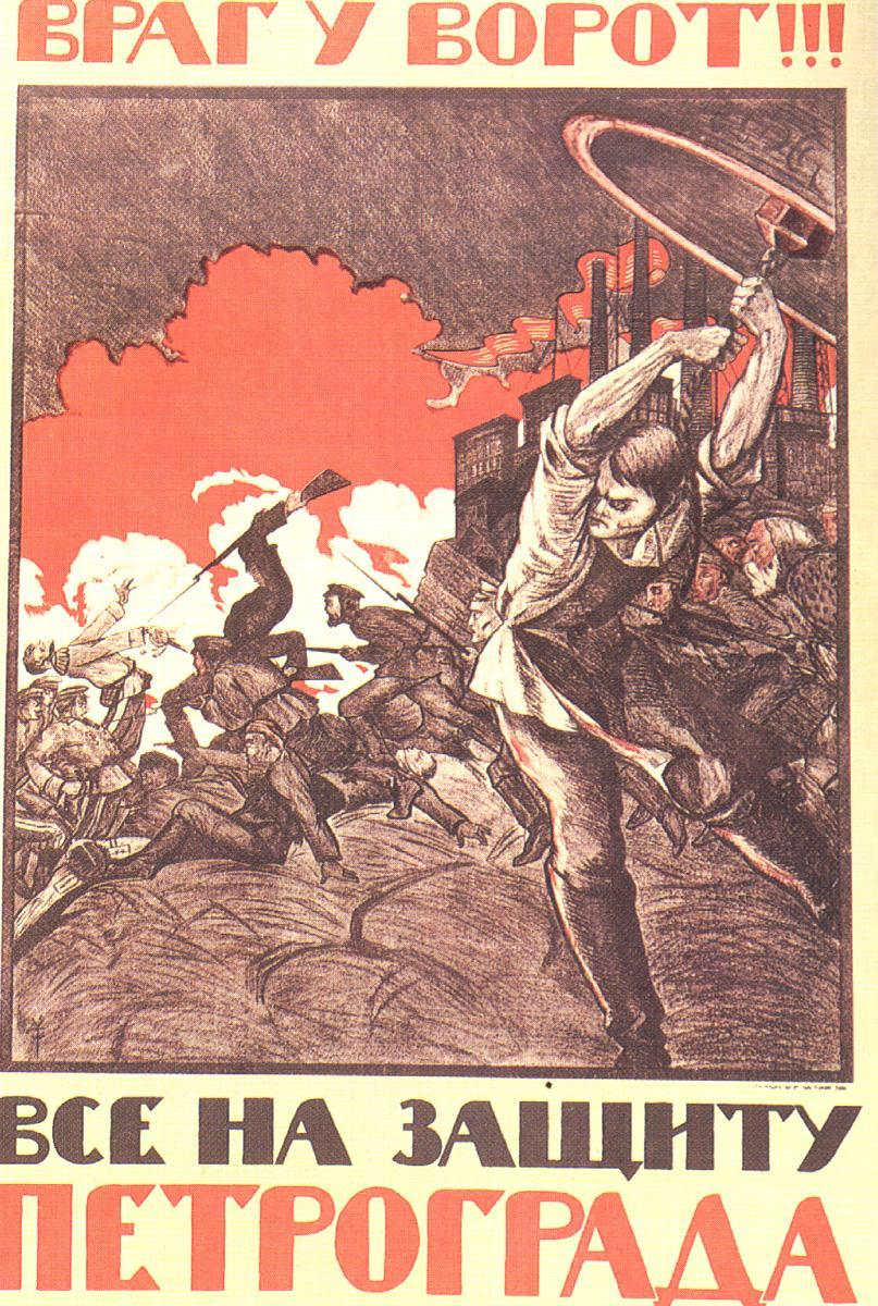 Новый, открытки времен гражданской войны в россии