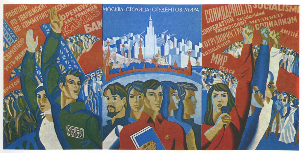 komsomol-i-razvrat