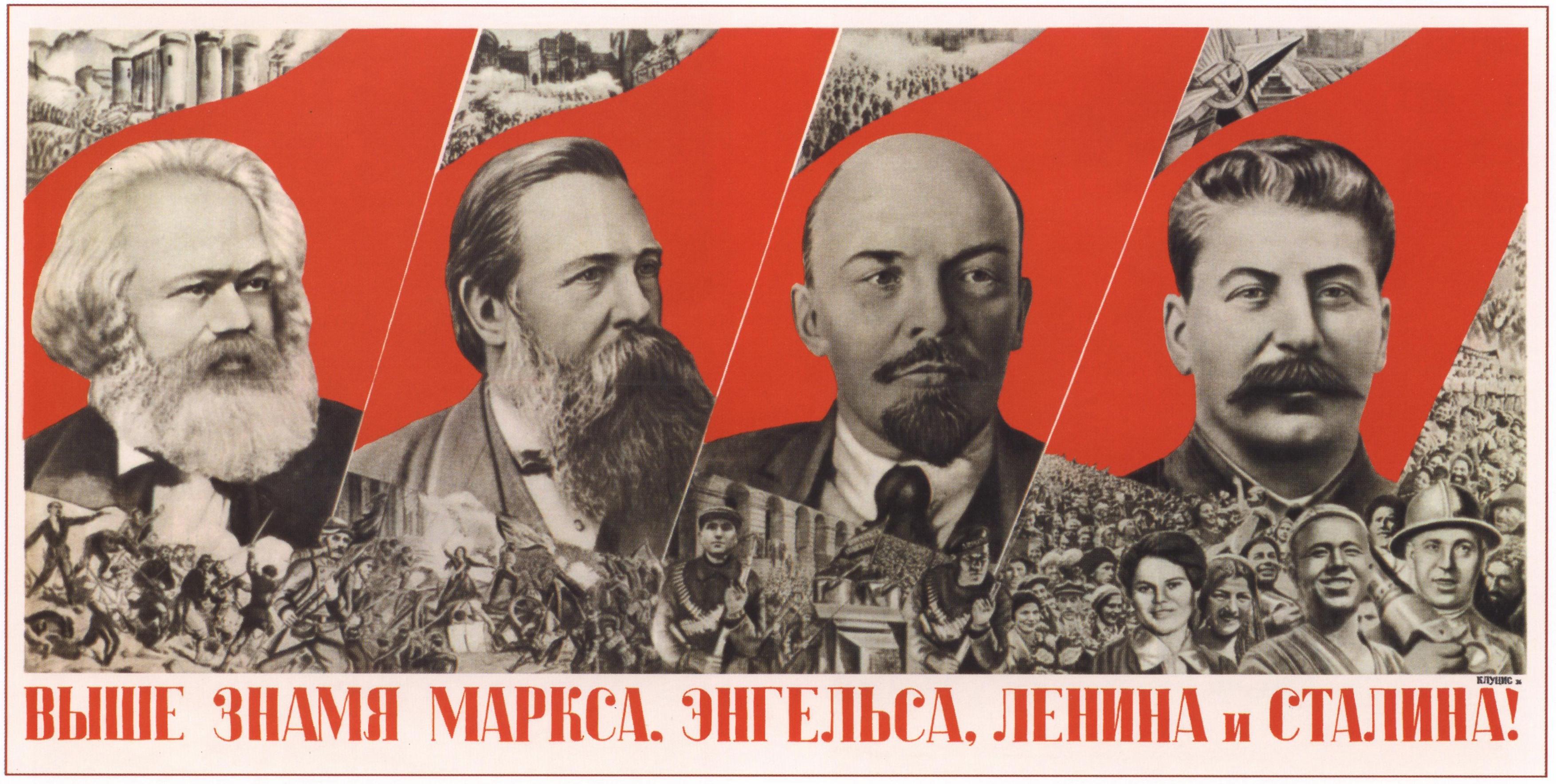 Выше знамя Ленина-Сталина. Коммунистические Плакаты СССР - Социализм и Коммунизм.