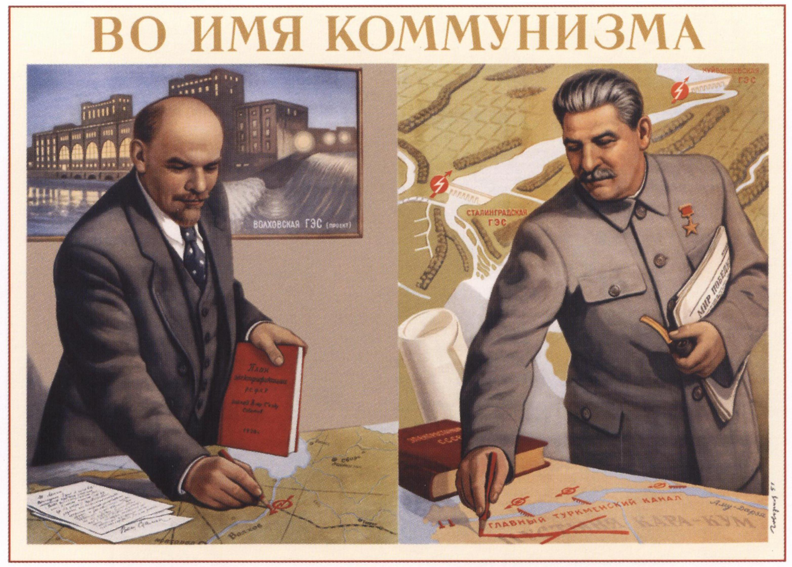 the changes in the ussr economy made by stalin Stalin sought to control the hearts and minds of soviet citizens by distributing propaganda, censoring opposing ideas, imposing russian culture on minorities, and replacing religion with communist ideology.