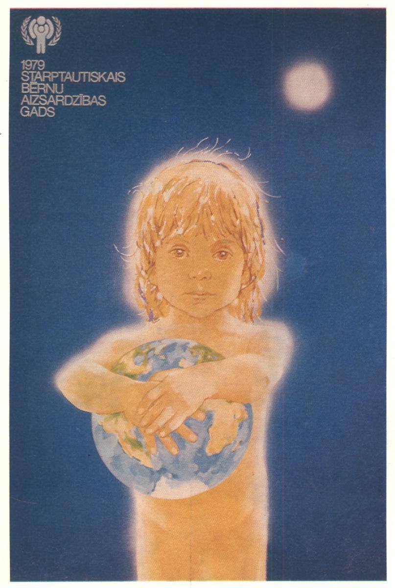 Советские открытки к дню защиты детей, картинки крутых мужиков