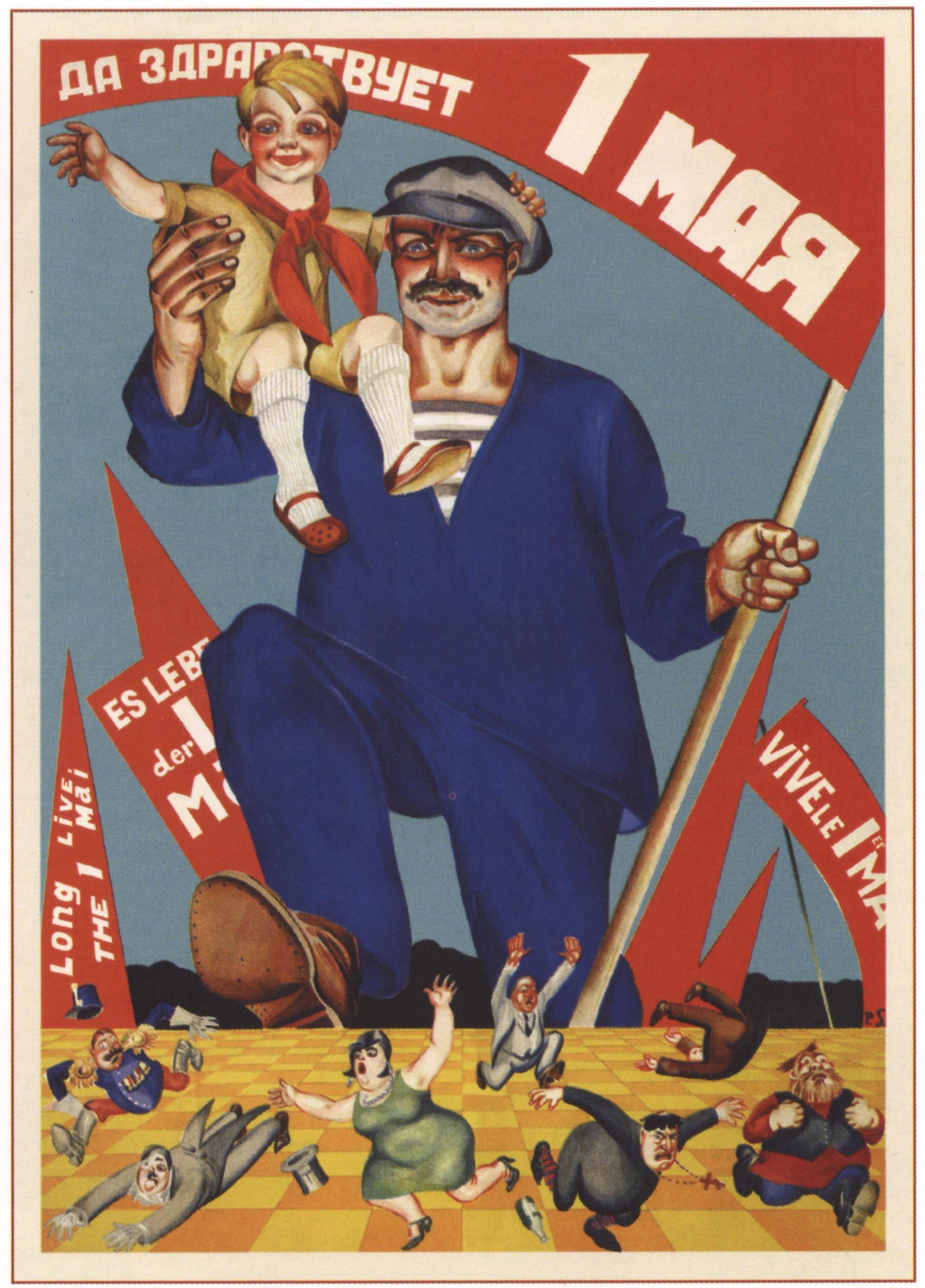 http://my-ussr.ru/images/plakaty/prazdniki/1-maya/1928-sokolov-skalya-zdravstvuet-maya-8.jpg