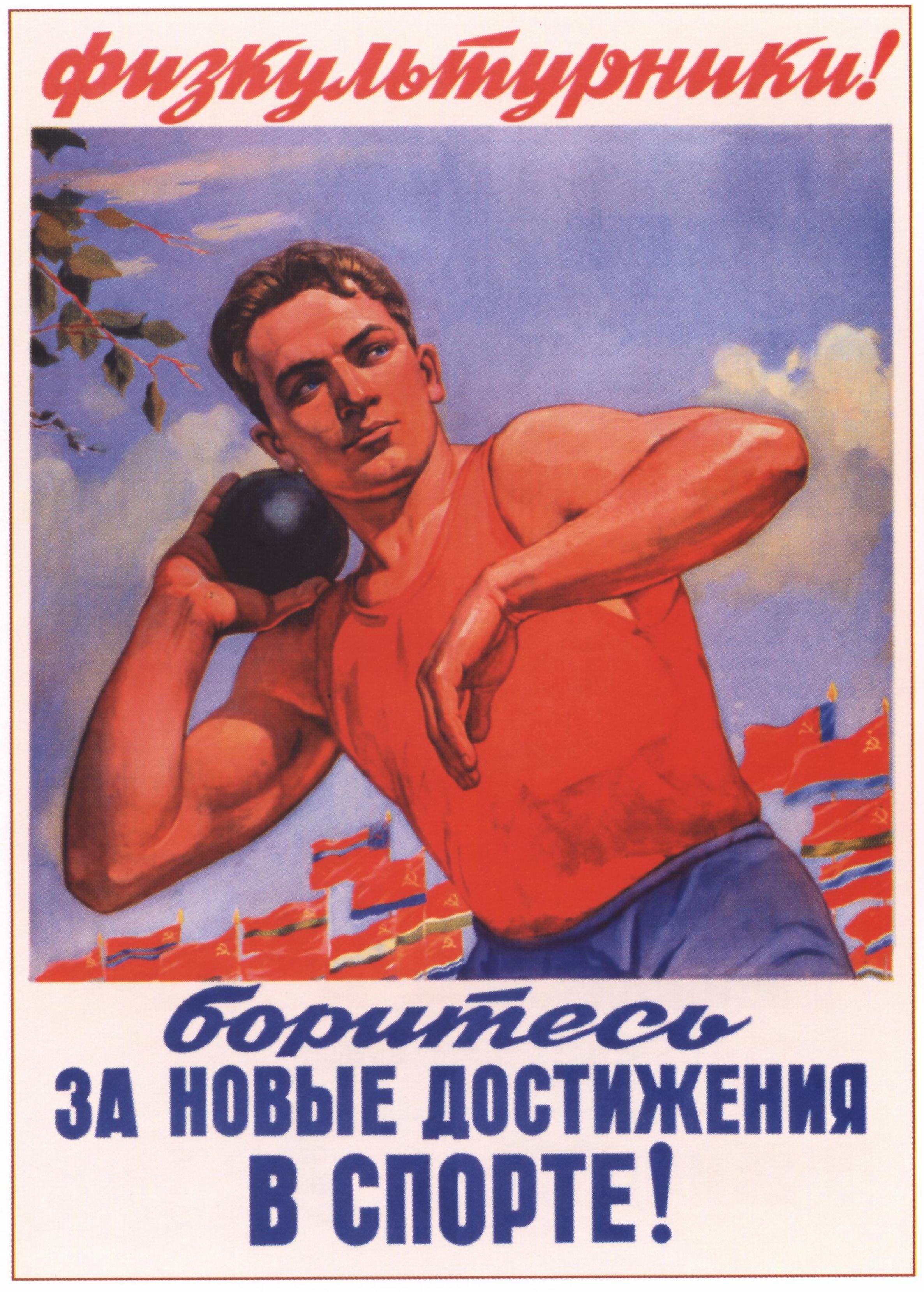 Памятники вов, спортивные поздравительные открытки