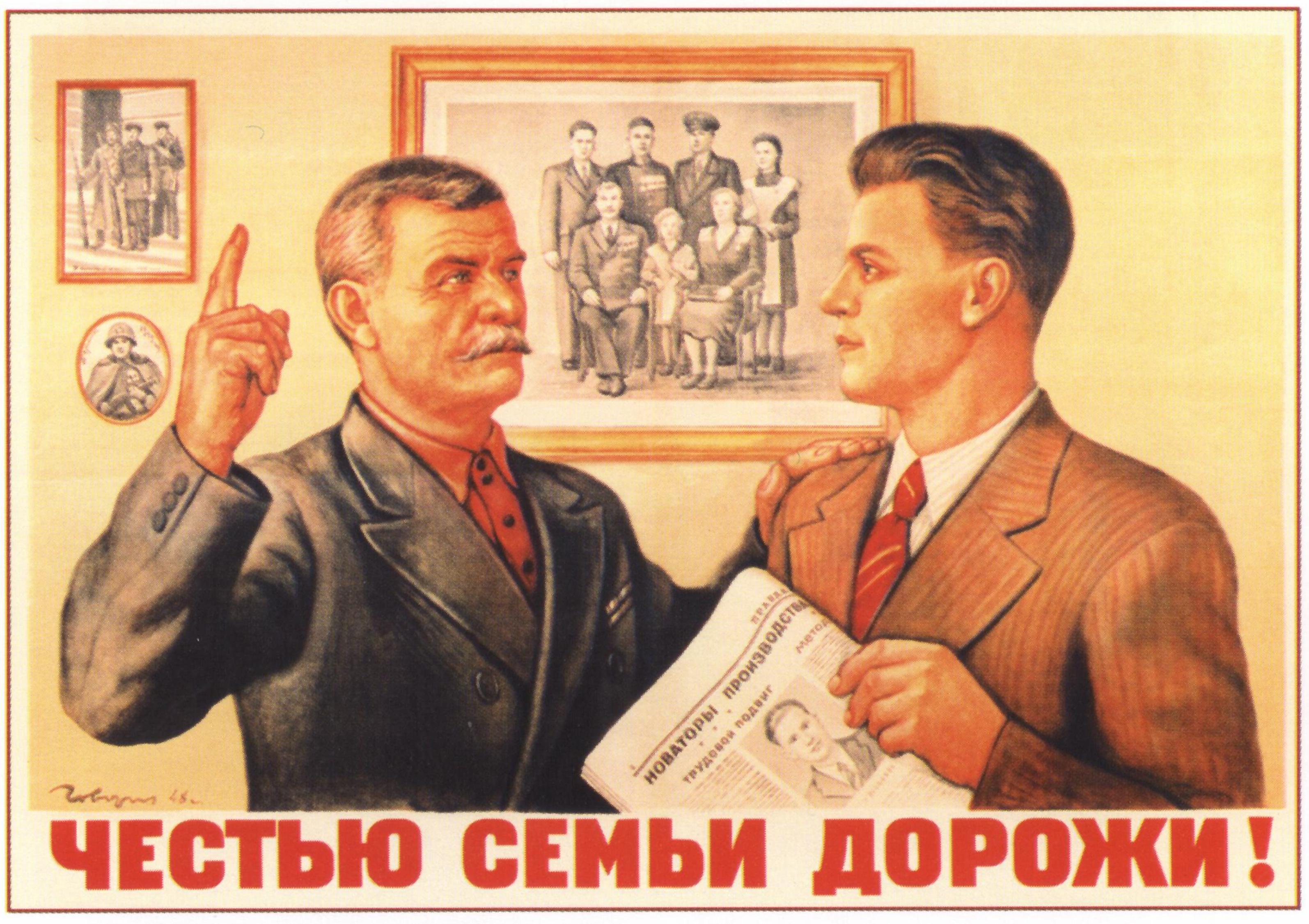 советские плакаты про работу фото военное