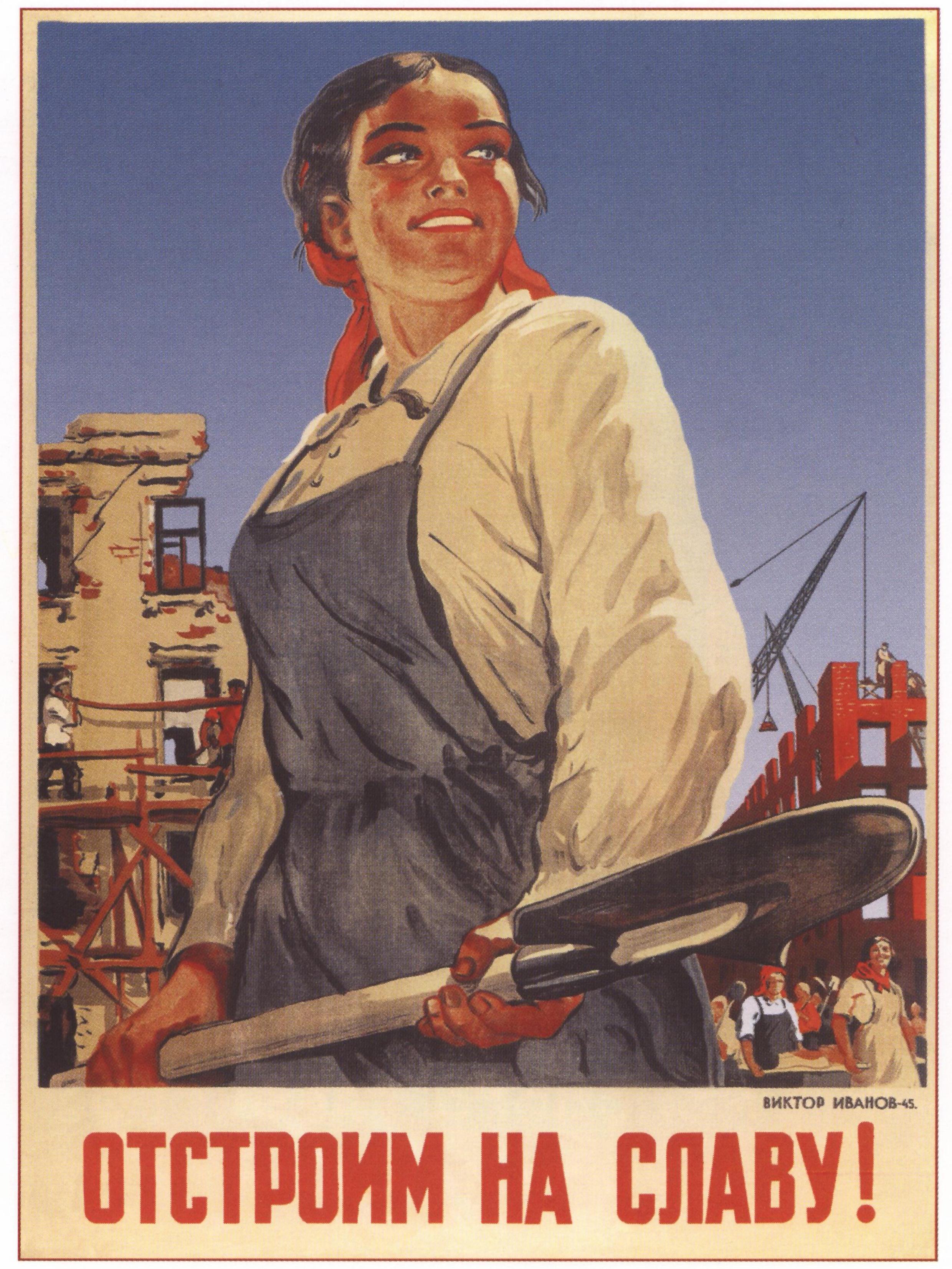 можно советские плакаты про работу фото одно объяснение запрета