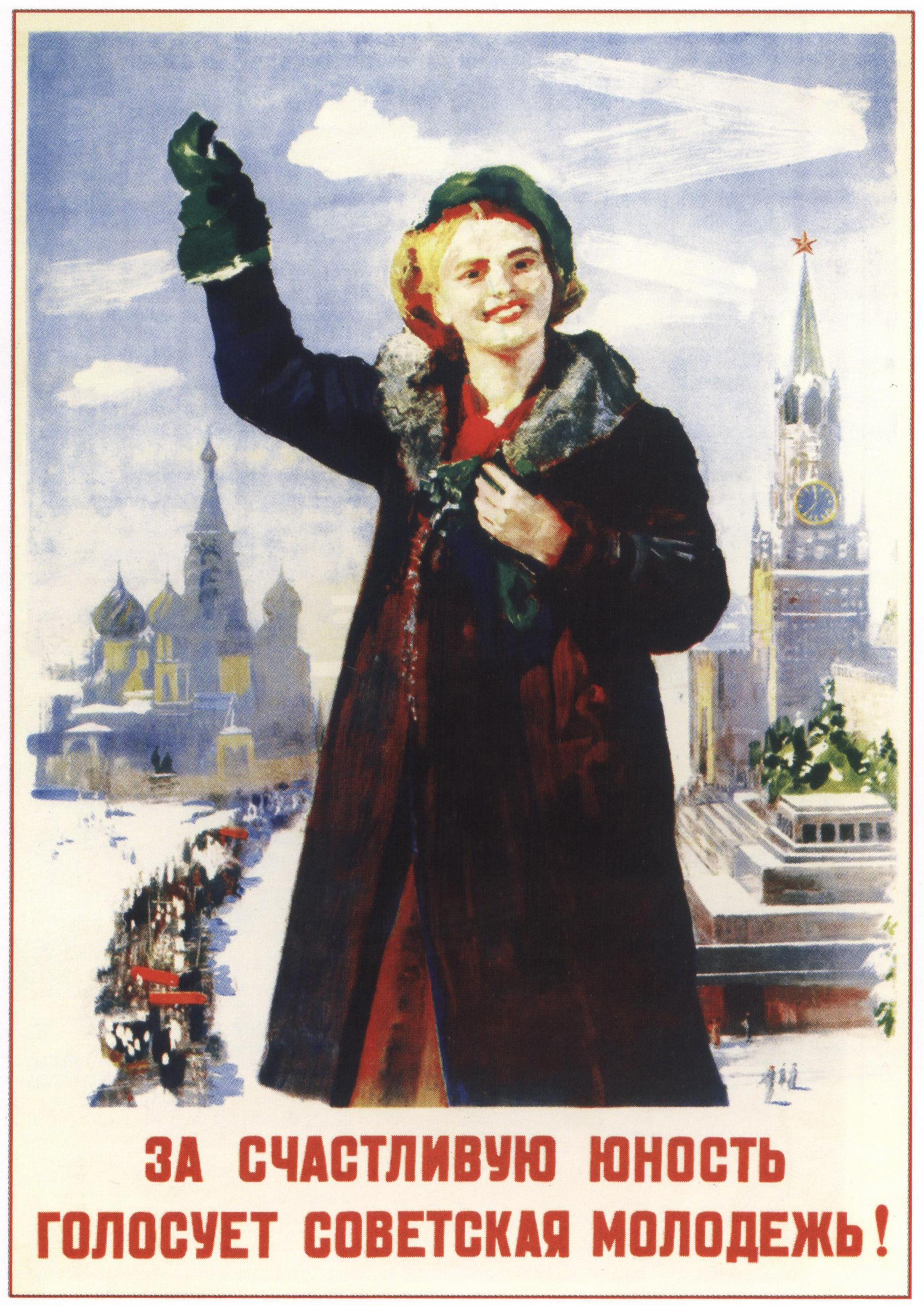 Все марки советских автомобилей фото